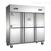 荆州—六门磁封门厨房冷柜