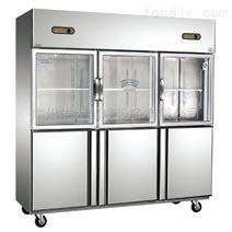 宜昌—喜丰年厨房冷柜