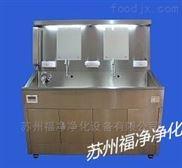 医用不锈钢三人洗手池 苏州专卖 量大从优