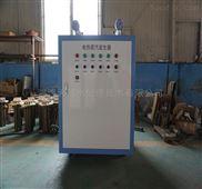 淄博天创全自动立式电加热蒸汽锅炉生产厂家