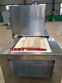 木材杀虫设备,木材快速杀虫卵设备