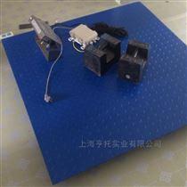 DCS-HT-EX1.5*1.5m本安型防爆磅称 2吨花纹板电子地磅