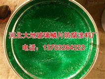 浙江台州烟道修补用玻璃鳞片胶泥厂家