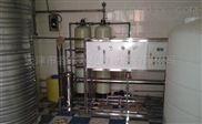 凈水供水制取過濾設備