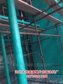 江苏句容电厂用乙烯基玻璃鳞片胶泥