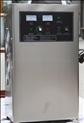 供應廣西20G空氣源臭氧發生器