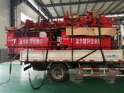 xy-210-陕西渭南玉米秸秆割晒机