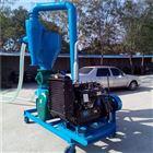 物料补仓用吸粮机 颗粒干粉砂浆输送机
