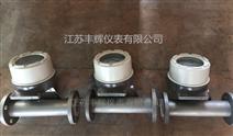 DN100防爆型金属管浮子流量计