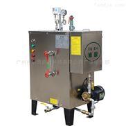 旭恩全自动12kw蒸发生器环保节能