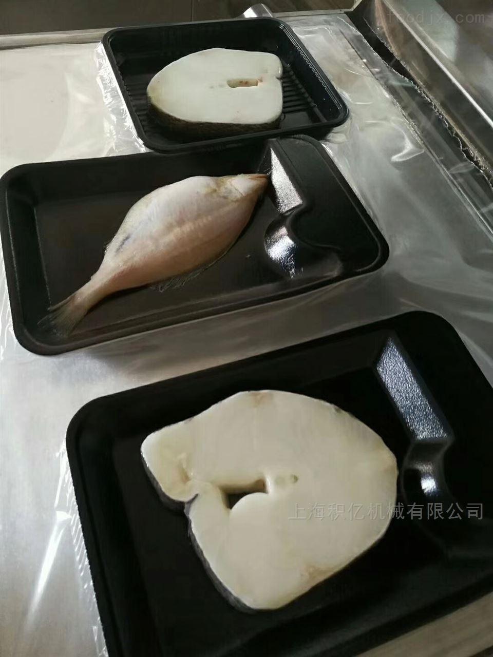 牡蛎真空贴体包装机