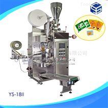 称重式八宝茶自动包装机