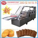 HQ-280型饼干生产线 饼干加工设备 饼干机械