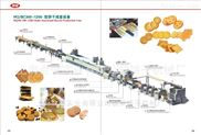 饼干食品加工设备,酥性曲奇成型机,大中型全自动曲奇饼干生产线