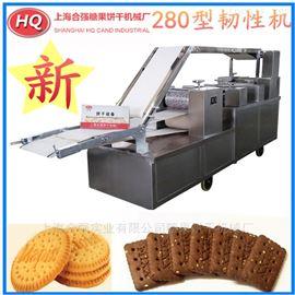 HQ-BGJ225上海小型饼干机 多功能食品机械 *