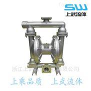 QBY铸铁气动隔膜泵温州