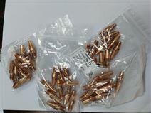 德国 W+S 点焊去除工具 修复产品 刮锡刀