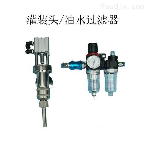 小型定量灌装机设备