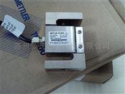 TSC-梅特勒托利多TSC拉力传感器200-500kg