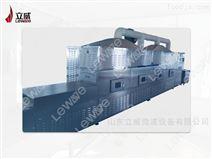 100型号微波熟化设备厂家 五谷杂粮烘焙机