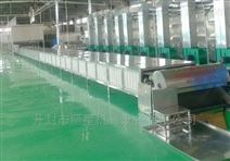 红薯粉条加工设备产量更大,时产更大