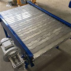 1-50米不锈钢链板输送机