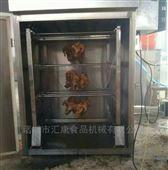 供应电脑控制烟熏箱,牛肉干熏烤箱 熏肉炉
