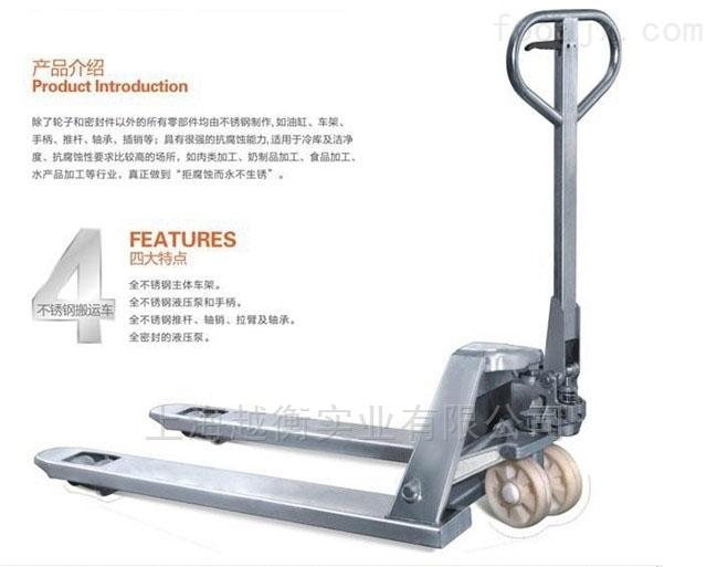液压地牛秤价格-上海地牛电子秤厂家维修