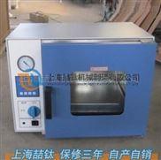 DZF-6032真空干燥箱活动中