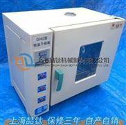 101-1A电热鼓风干燥箱注意说明