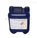 原油脱硫剂 均三嗪杀菌防腐剂