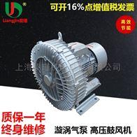 2QB 610-SAH26畜粪发酵爆气专用漩涡气泵
