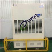 工業除濕機空氣干燥機生產廠家