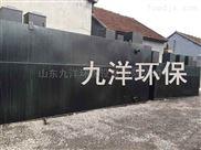 wsz-5一体化养猪场污水处理设备综合利用