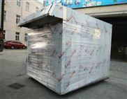 旋轉式熱風循環烤爐/-食品烘烤箱/熱風旋轉爐/餅干成型機/HQ烘烤爐系列