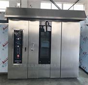 旋转炉设备 燃油烤箱 燃气热风炉