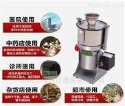 五谷杂粮粉碎机HK-860