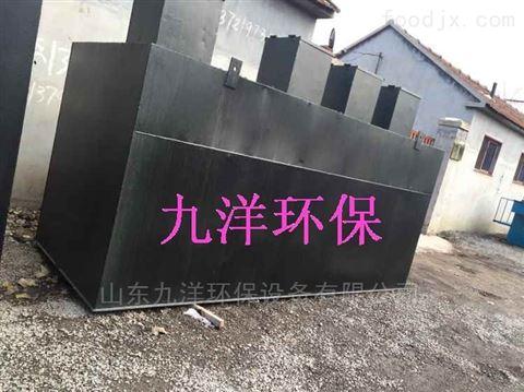 30吨每天一体化市政生活污水处理设备调试图