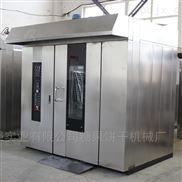 节能型燃煤旋转炉/燃气热风炉/燃油转炉