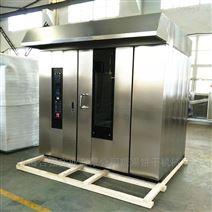 大量生產不銹鋼旋轉爐、臺車旋轉式烤箱