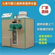 SZ-250-多功能米粉機 快速生產米線專用米線機