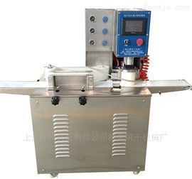 *月饼机械--月饼成型机