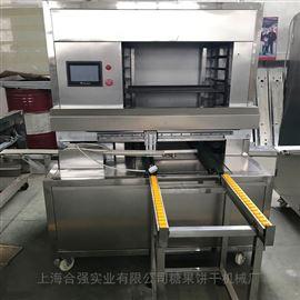 上海排盘机 月饼生产线配套设备 厂家直销