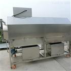 MK-30-6000滚杠式玉米高压喷淋清洗机
