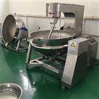 MK-2-600不锈钢蒸汽加热夹层锅