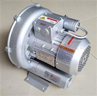 高压鼓风机2QB 310-SAH16
