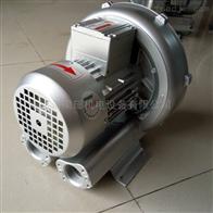 2QB 210-SAH16梁瑾0.4KW涡流式高压鼓风机现货