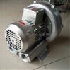 梁瑾0.4KW涡流式高压鼓风机现货
