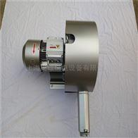 1.3KW高压鼓风机2QB 320-SHH36