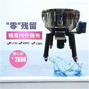 50-300公斤小型立式搅拌机拌料机混色机